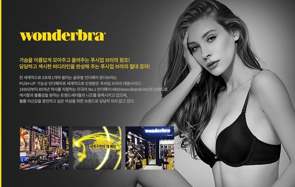 원더브라(WONDERBRA) 에센셜 와이어리스 브라렛 퍼플 2종세트 WBW9H46_T